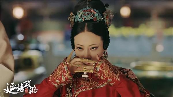 显老的高贵妃
