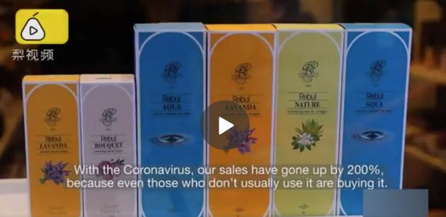 土耳其人用古龙香水当消毒剂 疫情期间销量大增