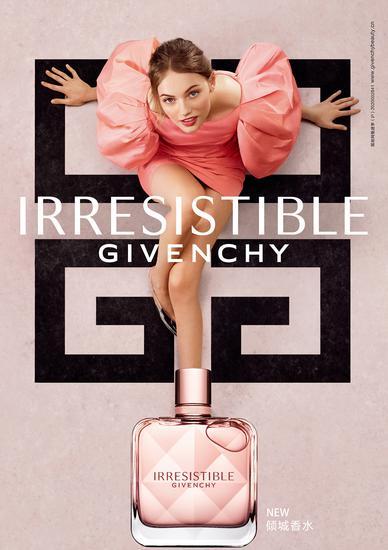 邀你共同演绎倾城之舞 Givenchy纪梵希'倾城香水'热情登场