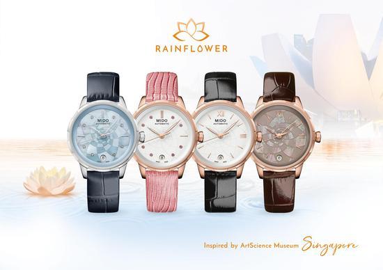 瑞士美度表RAINFLOWER花淅系列长动能女士腕表