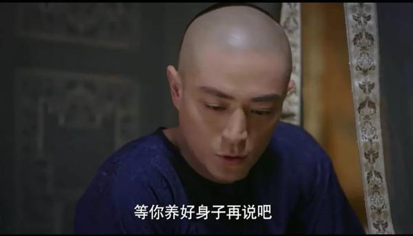 """""""大猪蹄子""""皇上"""