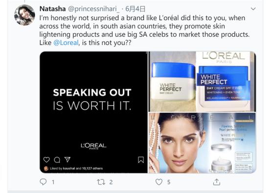 """反种族歧视浪潮下欧莱雅等公司宣布删去护肤品中""""美白""""等字眼"""