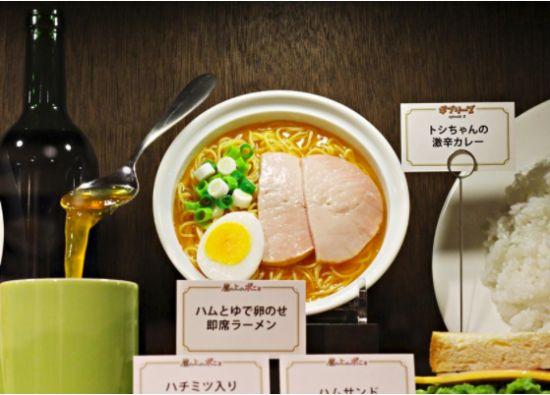 宫崎骏动画还原美食