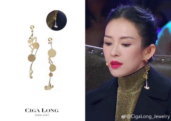 国际知名女星章子怡佩戴Ciga Long甲骨文系列耳环登上《演员的诞生》舞台