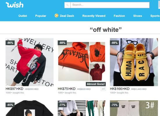 当红潮牌 Off-White 起诉电商平台 Wish 出售假冒伪劣产品