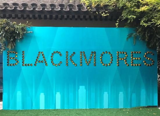 BLACKMORES澳佳宝携手新任品牌健康大使窦骁发布全新品牌宣言