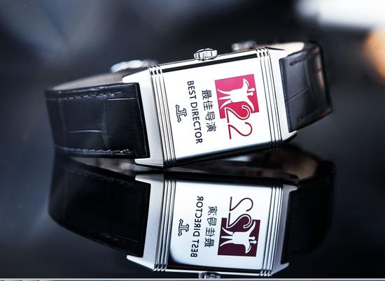 积家Reverso翻转系列腕表 – 背面镌刻第22届上海国际电影节最佳导演奖标志