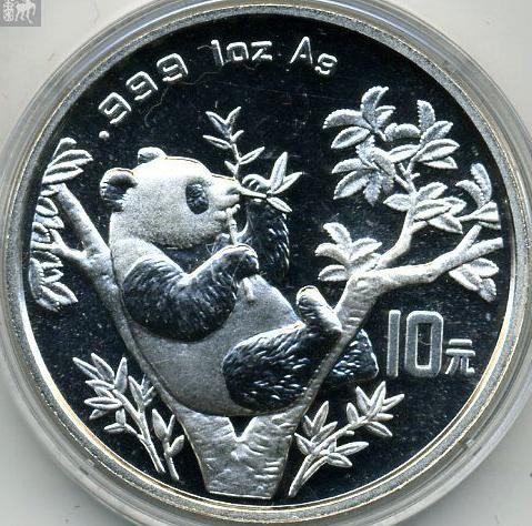 中国金银币版别的工具书
