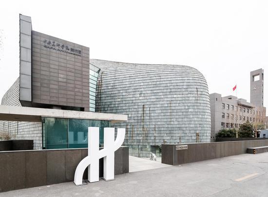 於中央美術學院美術館展開宇舶表2018年度製表課堂活動