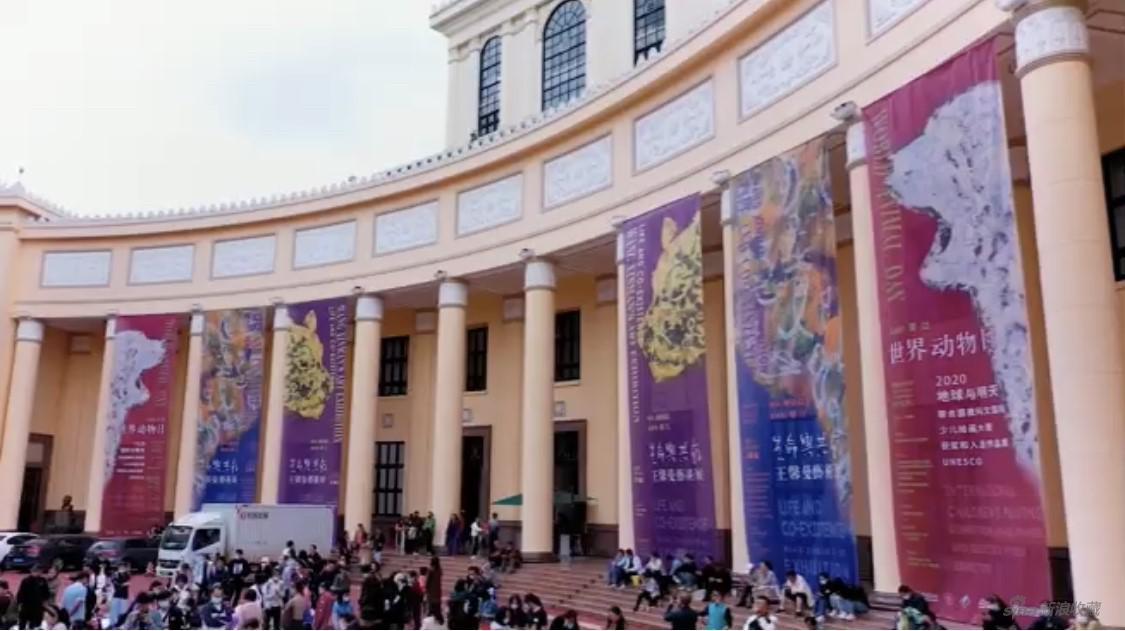 展览推荐 | 艺术与生存——王馨曼艺术作品展