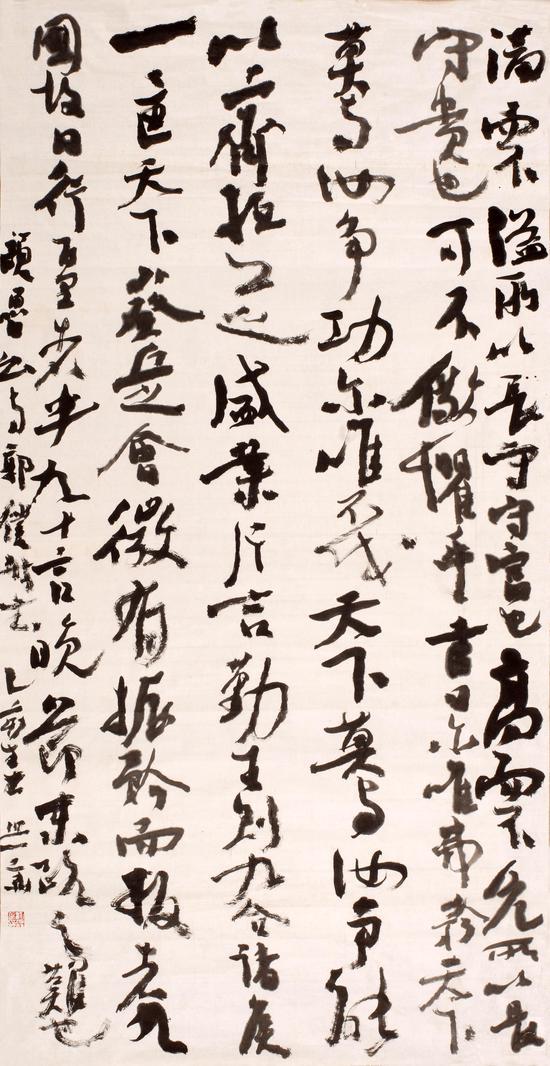 沃兴华 写意颜真卿《争座位帖》系列01 水墨纸本 135×67.5cm