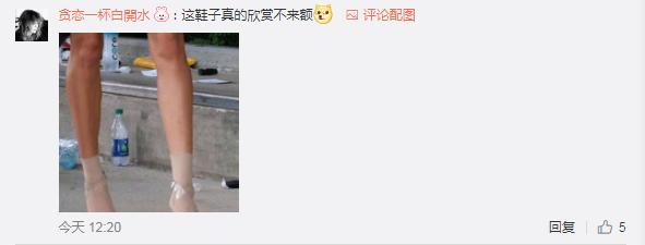 北京快三官网 74
