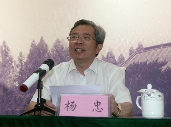南京大学校党委常务副书记杨忠致辞