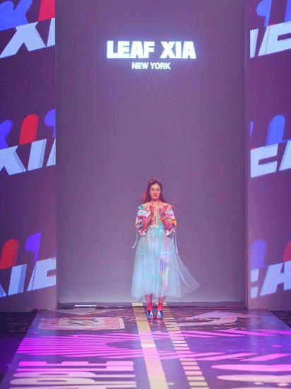 设计师Leaf Xia谢幕