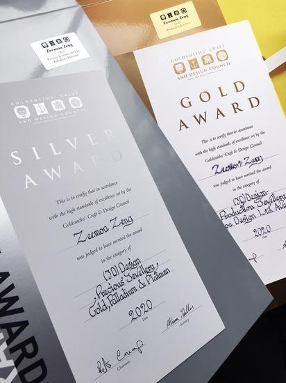 """华人设计师曾子谋所获颁2020年英国金匠精工艺与设计大赛""""珠宝生产""""类目金奖(右)与""""贵金属珠宝""""类目银奖(左)证书。"""