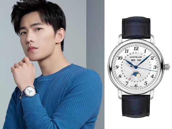 杨洋佩戴万宝龙明星系列全历腕表