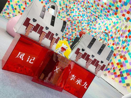 凤记登陆设计北京 发布凤记×李承九联名款手袋