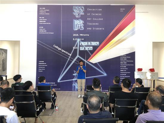 可?美术馆艺术总监、南京艺术学院美术馆馆长李小山开幕式致辞