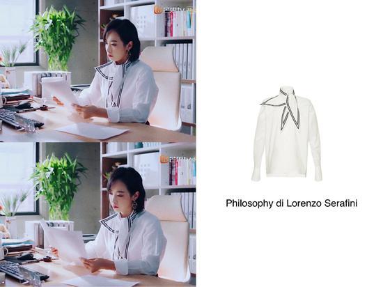 宋茜穿蝴蝶结衬衫