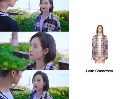 宋茜的格子衬衫