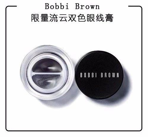 Bobbi Brown 限量流云双色眼线膏