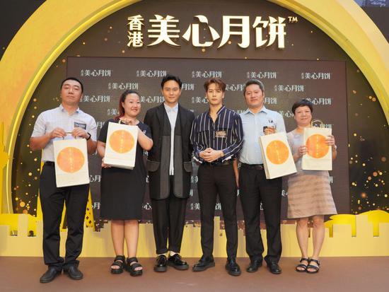 美心月饼'圆满圆美我们一起的圆月'张智霖王嘉尔亲临北京分享幸福中秋味道