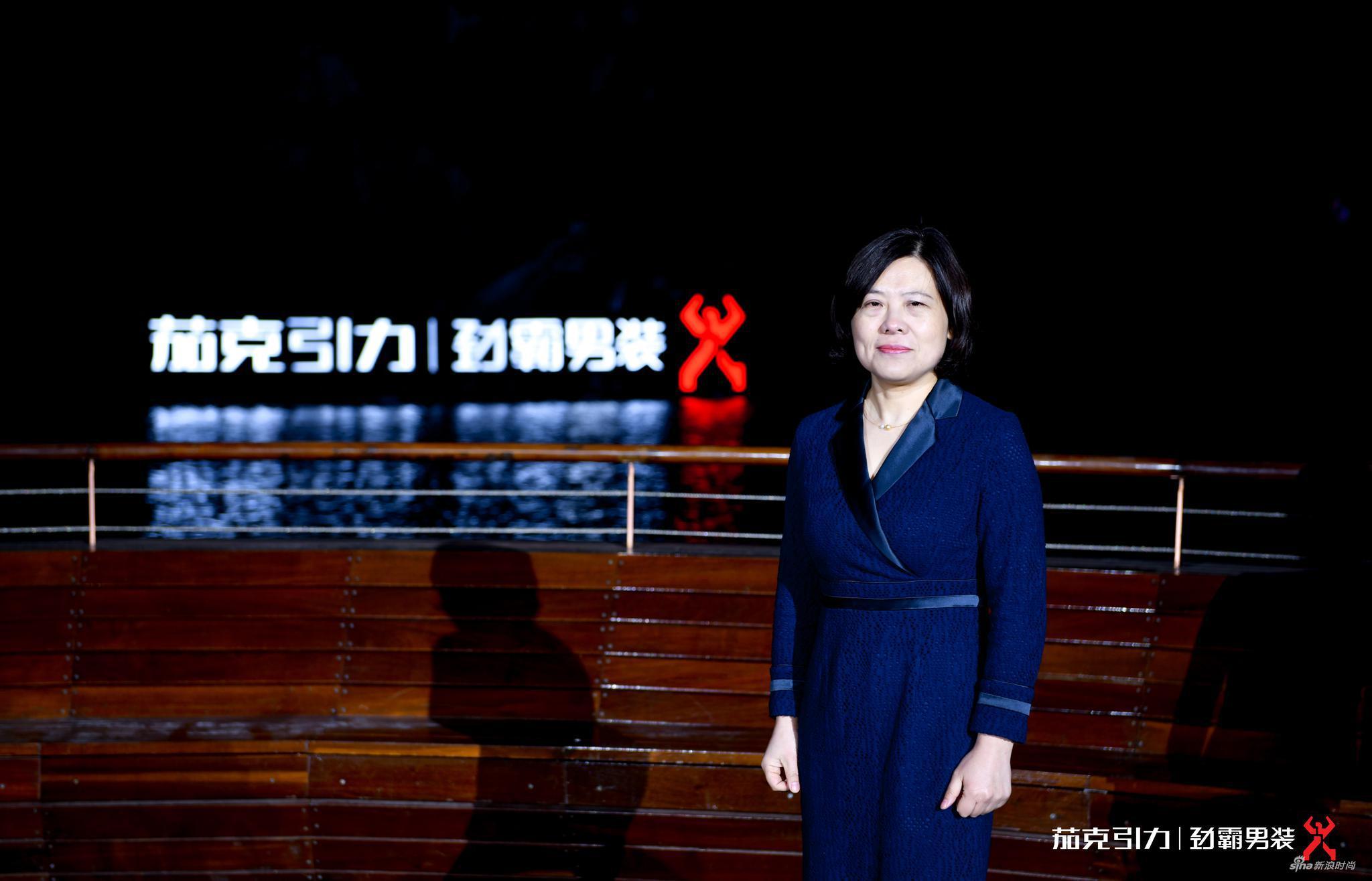 北京服装学院商学院院长 赵洪珊