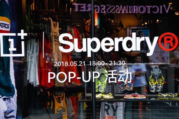 Superdry成都远洋太古里店