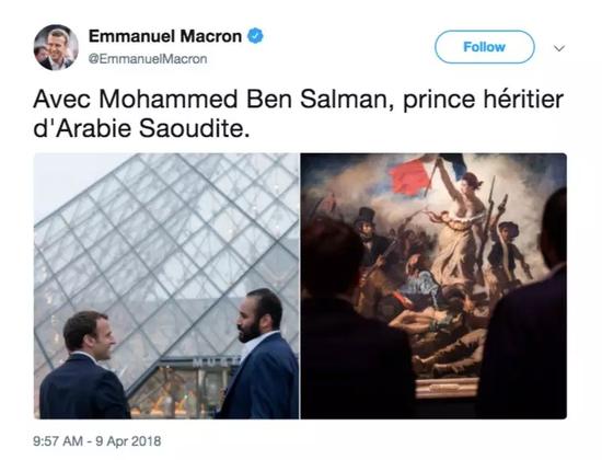 法国总统埃马纽埃尔·马克龙推特内容:沙特王储穆罕默德·本·萨勒曼