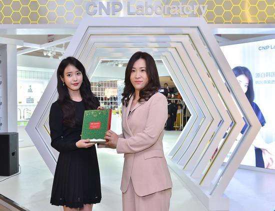把你的专属肌肤管家带回家 CNP希恩派中国上市发布