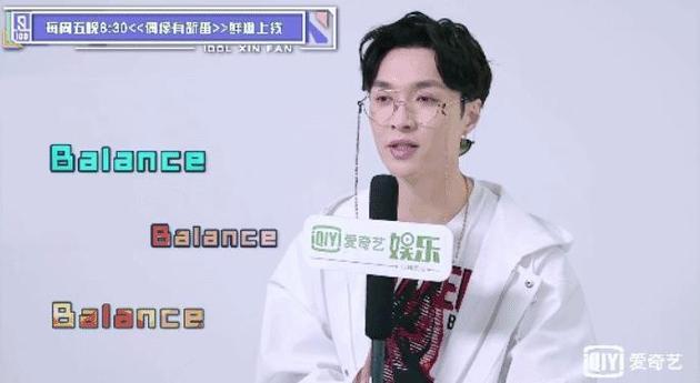 张艺兴说了九次Balance