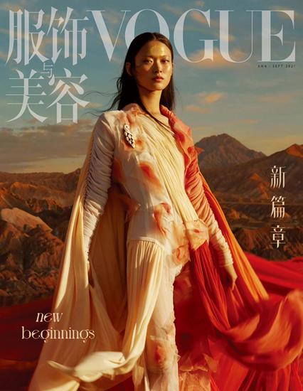 "VOGUE宣布全球合作发布""NEW BEGINNINGS""9月刊"