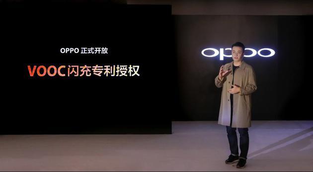 "OPPO 正式宣布:""对外授权VOOC闪充技术!"""