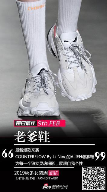 Li-Ning:老爹鞋