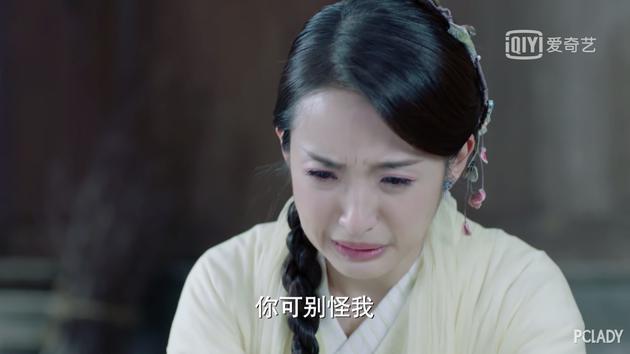 花不弃 哭泣