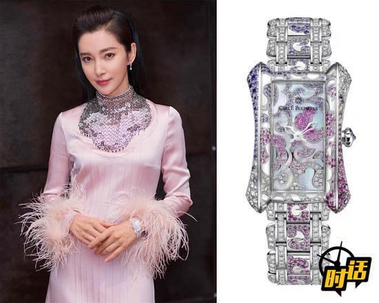 李冰冰佩戴宝齐莱雅丽嘉玫瑰限量珠宝腕表