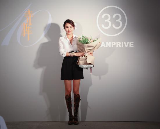 关悦亮相时尚发布会 为新时代独立女性代言