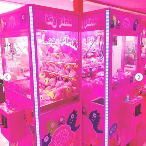 Big pink抓娃娃机店