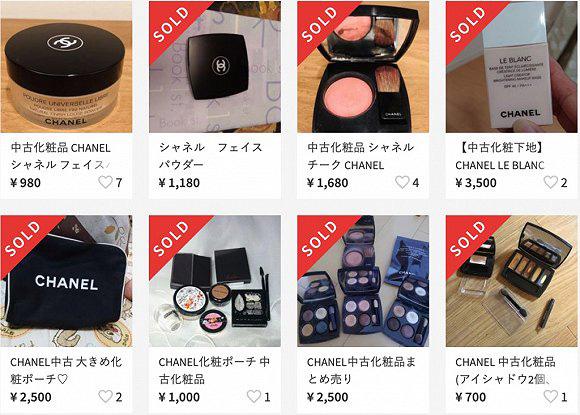 许多日本年轻人开始在二手交易电商Mercari上交易品-图片来源:BoF