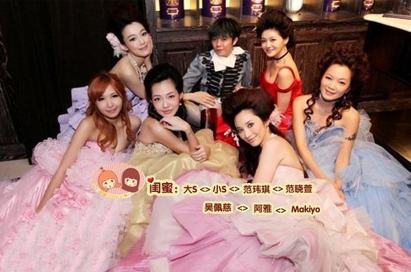 台湾七仙女