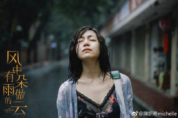 《风中有朵雨做的云》海报