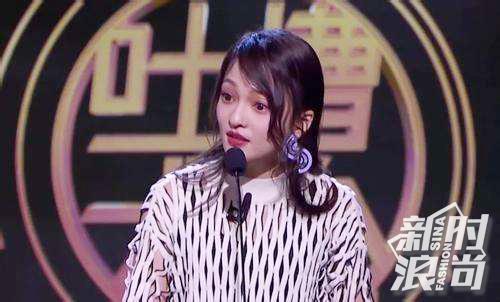 张韶涵首登《吐槽大会》
