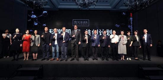 嘉宾们一起祝酒庆祝Revision Skincare落地中国
