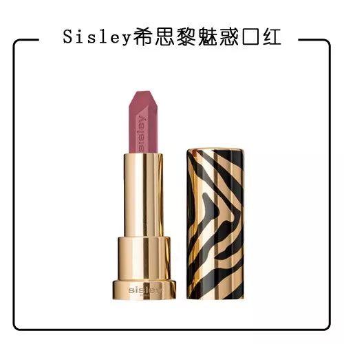 Sisley希思黎魅惑口红 390元