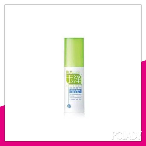 玉泽皮肤屏障修护精华乳