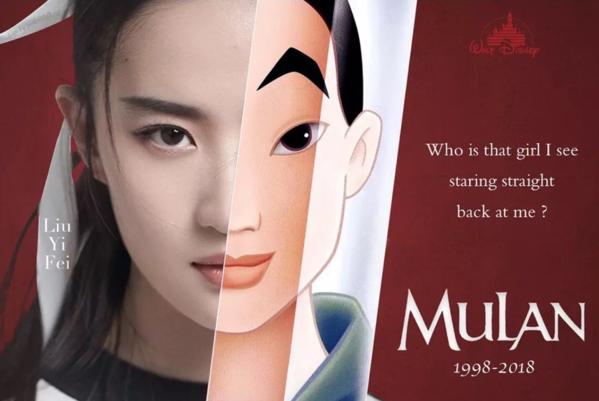 刘亦菲 出演真人版《花木兰》