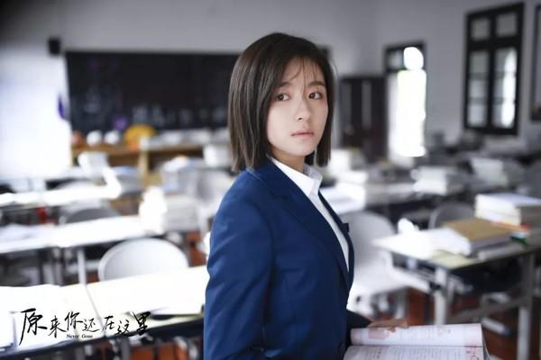 李兰迪饰演高中时期的苏韵锦