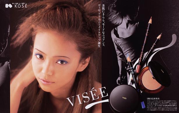 1997年VISEE广告