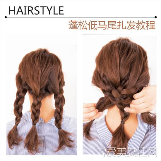 step1-2   扎发步骤   step1:将头发分为3个部分,并在后颈处编织成三