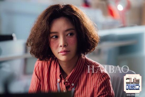 韩剧《她很漂亮》